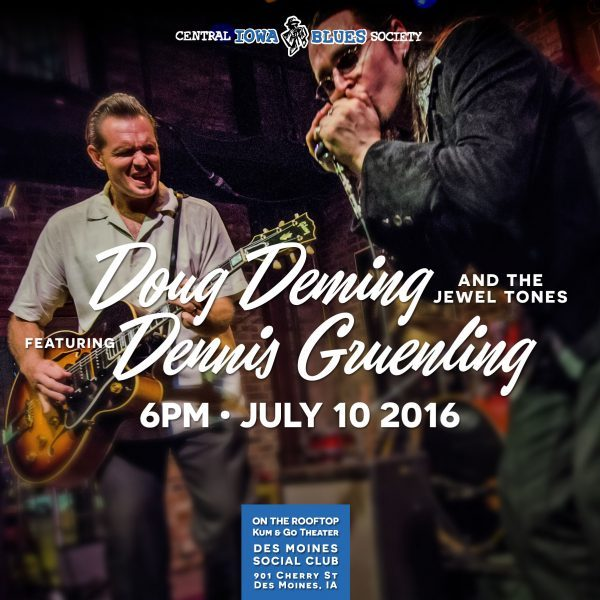 2016-07-10-DougDeming-600x600